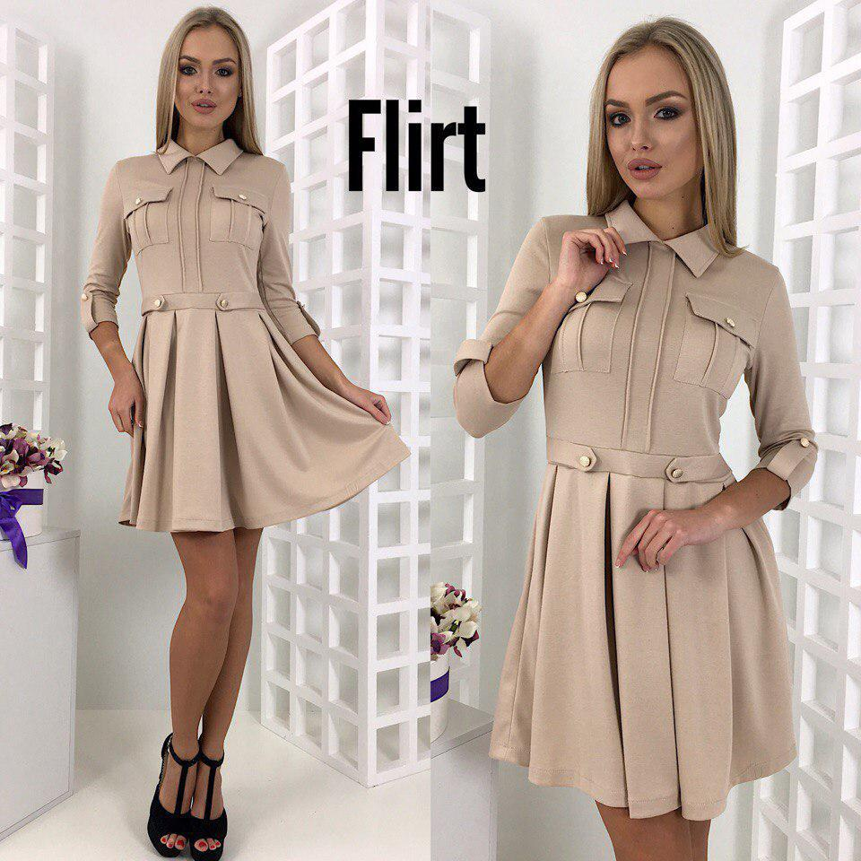 c407ca42a412 Трикотажное платье - рубашка тв-03008-3 — купить недорого в Харькове ...