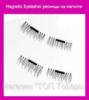 Magnetic Eyelasher ресницы на магните!Акция, фото 2
