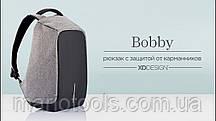 Городской рюкзак с защитой от карманников Bobby (Бобби) Bobby