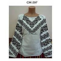 Жіночі вишиті бісером вишиванки оптом в Украине. Сравнить цены ... b17912d9978f4