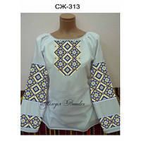 Жіночі вишиванки (вишиті сорочки) оптом в Украине. Сравнить цены ... de8f59fdc30ea