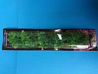 """Растение """"Sunny"""" AP-028В, 60см в пластиковой упаковке"""