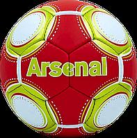 Футбольный мяч ARSENAL (0047-128)