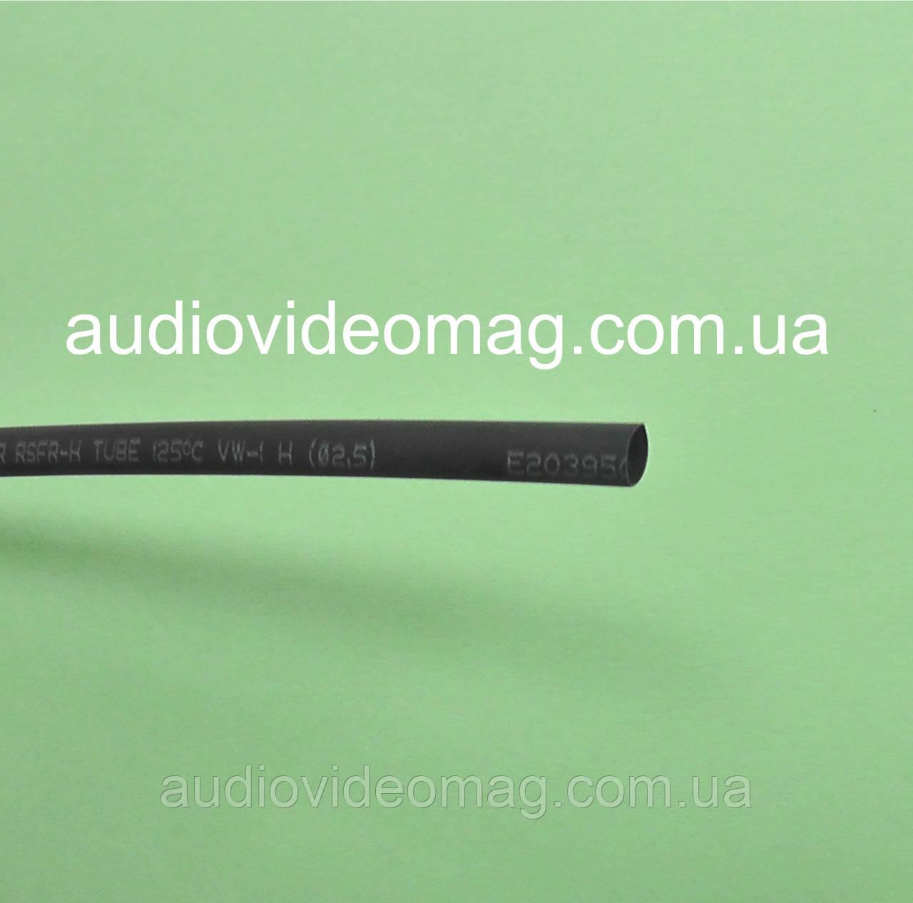 Термоусадочная трубка (2:1) - 2.5/1.25 мм, 1 метр, черная