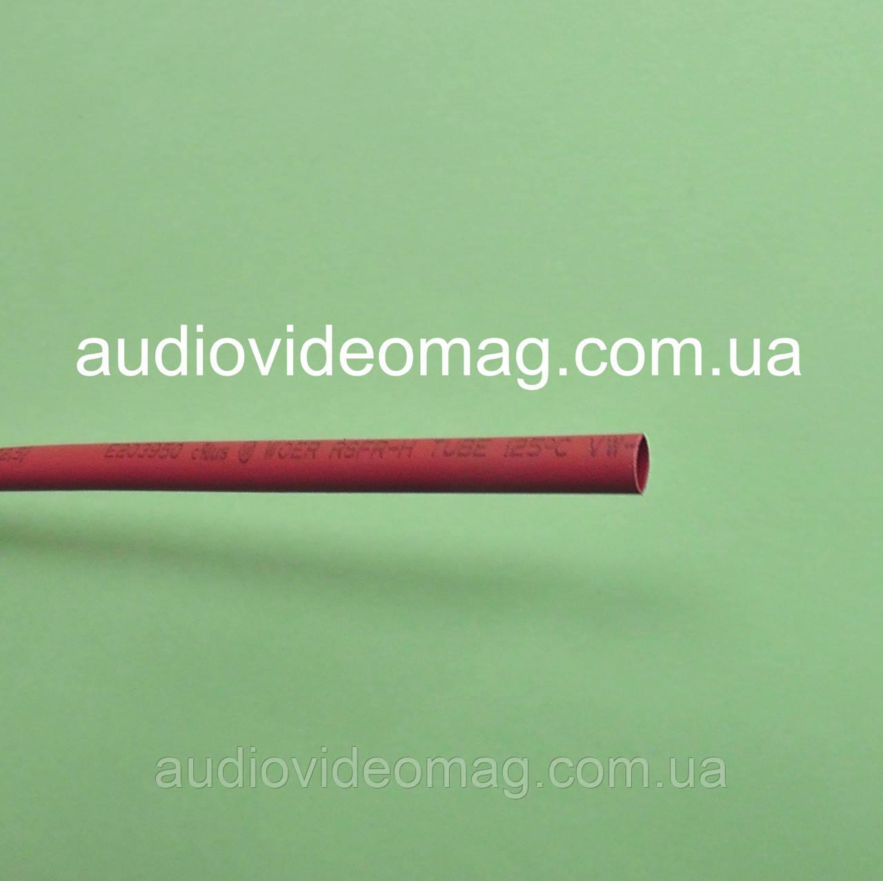 Термоусадочная трубка (2:1) - 2.5/1.25 мм, 1 метр, красная