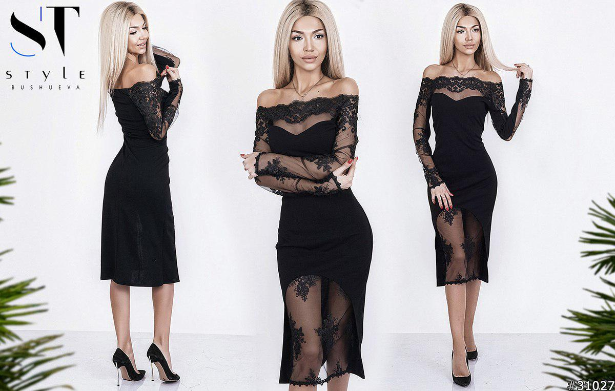 Элегантное платье миди , отделка итальянское кружева / 2 цвета арт 4551-8