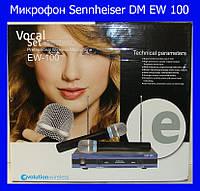 Микрофон Sennheiser DM EW 100