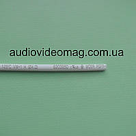 Термоусадочная трубка (2:1) - 4.0/2.0 мм, 1 метр, белая