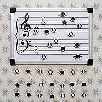 Магнитный нотный стан и ноты магниты. Пособие