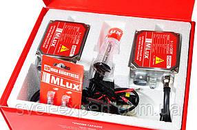 Ксенонові лампи H7 35 Вт 3000°К 9-16 В Комплект MLux CLASSIC