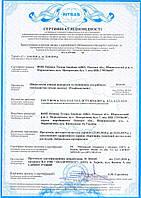 Сертификация кормов и кормовых добавок для животных, рыбы для Украины и экспорта
