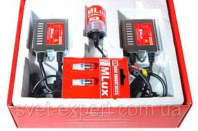 Ксенонові лампи H7 35 Вт 3000°К 9-16 В Комплект MLux PREMIUM