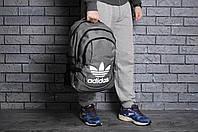 Рюкзак Adidas городской мужской с отделением для ноутбука с кожаным дном (серый)