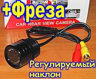 Камера заднего вида врезная D28мм с ИК IR подсветкой LM-728T и фрезой