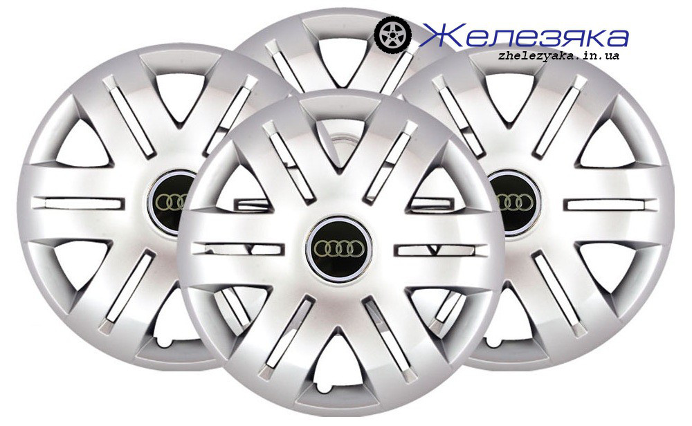 Колпаки на колеса R16 SKS/SJS №406 Audi