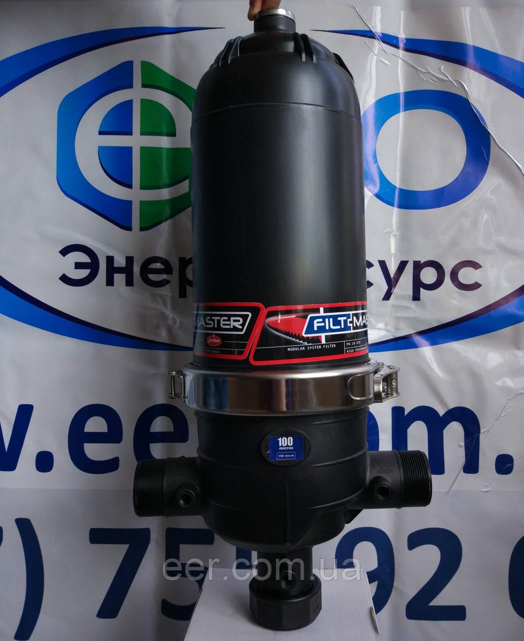 """Дисковый фильтр Х-200, 2"""" 20 мкм"""