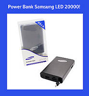 Внешний аккумулятор Power Bank Samsung Повер Банк LED 20000