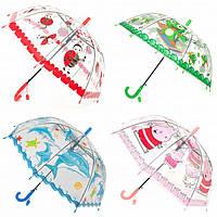 Зонтик детский BT-CU-0018 50 см