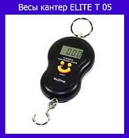 Весы кантер ELITE T 05