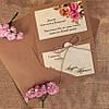 Свадебные пригласительные в стиле рустик, арт. 41441