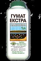 ГУМАТ ЭКСТРА (САПРОПЕЛЬ), 1л