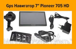 "Gps Навигатор 7"" Pioneer 705 HD"