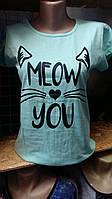 Стильная женская футболка Размеры C М  Л  ХЛ Цвета на фото, фото 1