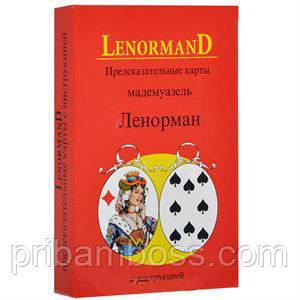 Предсказательные карты мадемуазель Ленорман. (Колода 36 карт) - Интернет-магазин подарков и товаров для отдыха ПрибамБосс в Киеве