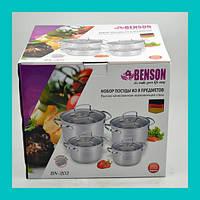 Набор посуды Benson BN-202 (8 предметов)!Акция