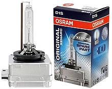 Ксенонова лампа D1S Osram 66144, 66140, 66141, 66142, 66145, 66146, 66147