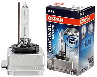 Ксеноновая лампа D1S Osram  66144, 66140, 66141, 66142, 66145, 66146, 66147
