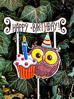 Топпер Happy Birthday, в технике декупаж, 1 годик, фото 1