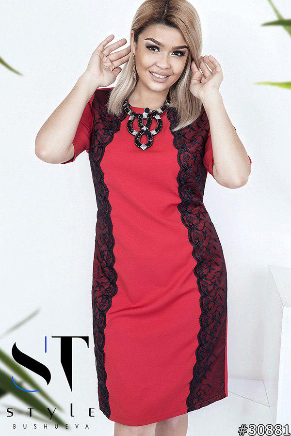 Платье больших размеров 50+ по бокам украшено кружевом / 3 цвета арт 4563-121