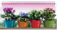 Фитосветильник светодиодный линейный для растений led 16w 120см