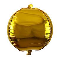 """Шар Cфера 3D. Цвет: Золото. Размер: 20""""(50см)."""