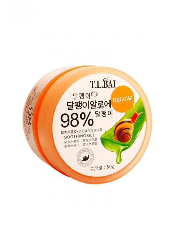 Зволожуючий крем з алое і улиточной слизом Aloe&Snail Care Facial Cream, 50 г