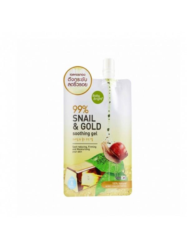 Успокаивающий гель с муцином улитки и био золотом Baby Bright 99% Snail&Gold Gel, 35 г