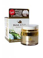 Питательный и подтягивающий крем 7 в 1 с улиткой Snail Gold Volume Filler, 15 г