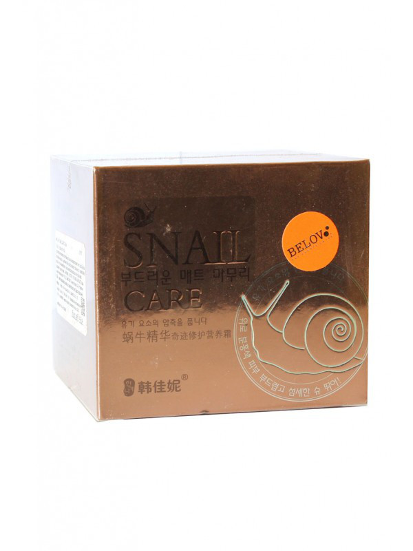 Супер увлажняющий крем для сухой кожи со слизью улиток, 55 г