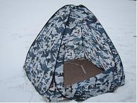 Палатка лето- зима 2*2, клапан под лунки отстёгивается, белый камуфляж