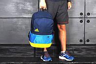 Рюкзак Adidas городской мужской с отделением для ноутбука с кожаным дном (синий, голубой, желтый)