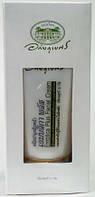 Нежный омолаживающий крем Абхай на растительных компонентах Abhai Emblica Plus Facial Cream, 30 г