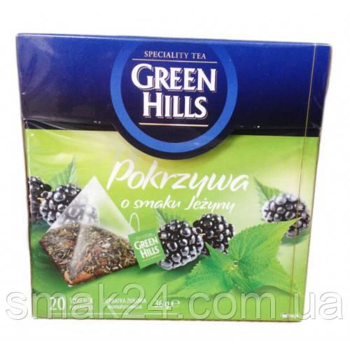 Чай  Green Hills с ежевикой и крапивой 20 пирамидок  Польша