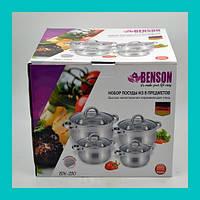 Набор посуды Benson BN-210 (8 предметов)!Акция