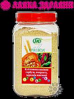 Клетчатка семечки тыквы, амаранта и зародышей пшеницы, 300 г, Грин-Виза