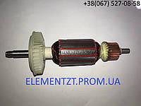 Якорь болгарка Bosch GWS 11-125 / AEG ws 8-115 ( 167*35 посадка 8мм) ПОЛЬСКИЙ