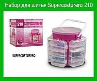 Набор для шитья Supercosturero 210