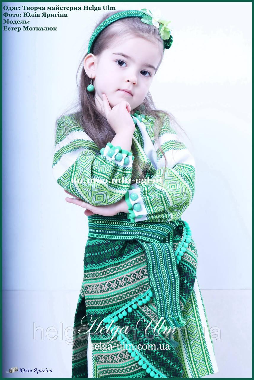 Український костюм (стрій) для дівчинки