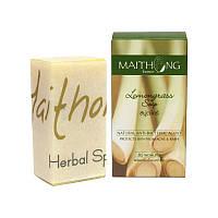 Натуральне мило з екстрактом лемонграсу Lemongrass Soap, 100 г