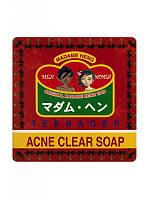 Мило для проблемної шкіри Мадам Хенг Teenager acne clear soap, 150 г